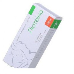 Лютеина табл. вагин. 100 мг блистер, с аппликатором №30