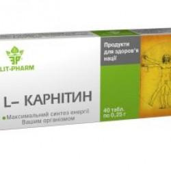 L-Карнитин капс. 100 мг №50