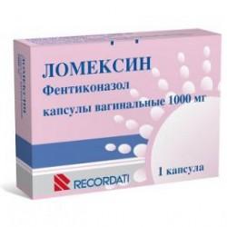 Ломексин капсулы вагинальные 1000 мг №1