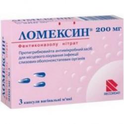 Ломексин капсулы вагинальные 200 мг №3