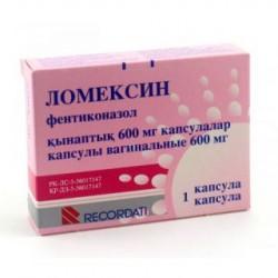 Ломексин капсулы вагинальные 600 мг №1