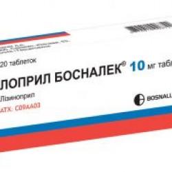 Лоприл табл. 10 мг блистер №20