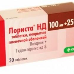 Лориста нd таблетки покрытые оболочкой 100 мг + 25 мг №30