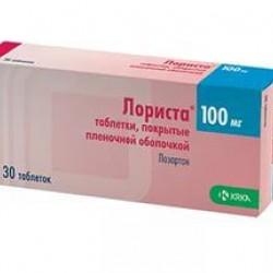 Лориста таблетки покрытые оболочкой 100 мг №30