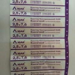 Лейкопластырь бактерицидный Игар 2,5 см * 7,6 см, классический, хлопковая основа №100