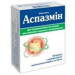 АСПАЗМИН КАПС.ТВ.200МГ#30(10Х3