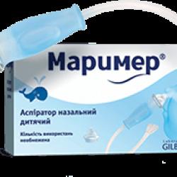 Маример аспиратор назальный
