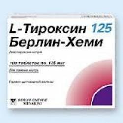 L-Тироксин табл. 0,125 мг блистер №50