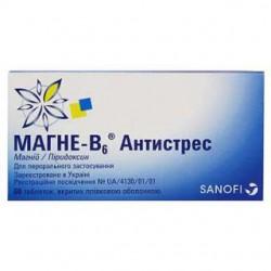 Магне B6 антистресс табл. п/о №60