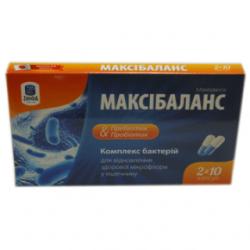 МАКСИБАЛАНС КАПС.200МГ#20(2Х10