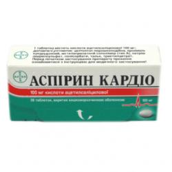 Аспирин кардио таблетки покрытые оболочкой 100 мг №56