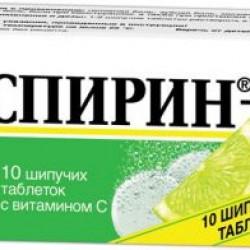 Аспирин с таблетки растворимые №10