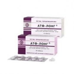 Атф-лонг табл. 10 мг №40