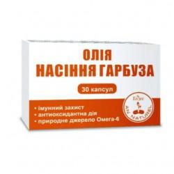 Масло семян тыквы капсулы №30
