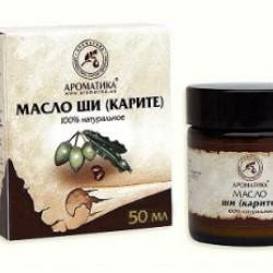 Масло ши 45г (карите)
