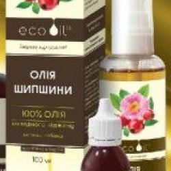 Масло шиповника 50мл ФПК