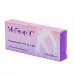 Мебикар IC табл. 500 мг №20