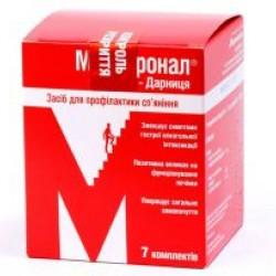 Медихронал гранулы пачка, комплект №7
