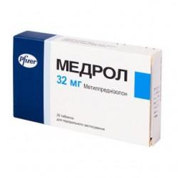 Медрол табл. 32 мг №20