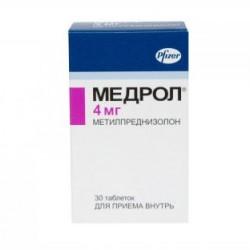 Медрол таблетки 4 мг №30