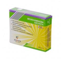 Кислота мефенаминовая капс. 250 мг №20