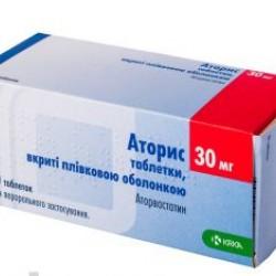 Аторис табл. п/пл.об. 30мг N90 (10х9)