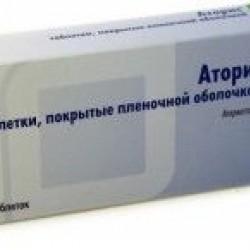 Аторис табл. п/о 40 мг №30