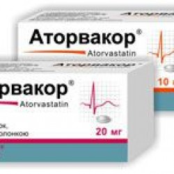 Аторвакор табл. п/о 10 мг №30