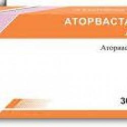 Аторвастатин 10 табл. п/о 10 мг блистер №30