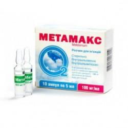 Метамакс р-р д/ин. 10% амп. 5 мл №10