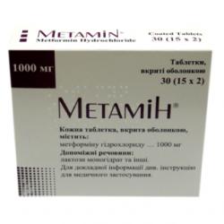 Метамин табл. п/о 1000 мг №30