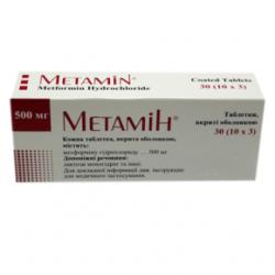Метамин табл. п/о 500мг N30 (10х3) блистер***