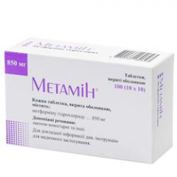 Метамин табл. п/о 850 мг №100