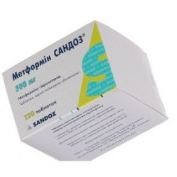 Метформин сандоз таблетки 500 мг №120