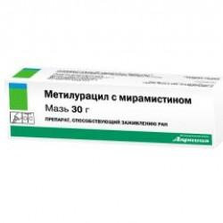 Метилурацил с мирамистином мазь 30 г