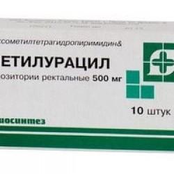 Метилурацил таблетки 500 мг №10