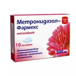 Метронидазол пессарии 500 мг блистер №10