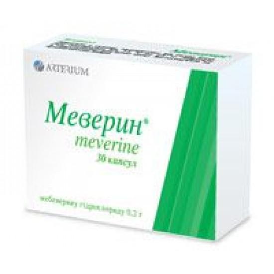 Меверин капсулы 200 мг №30 (10x3)