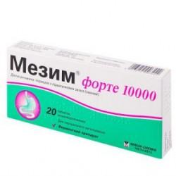 Мезим форте 10000 табл. п/о киш.-раств. №20