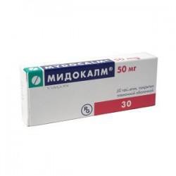 Мидокалм табл. п/о 50 мг №30