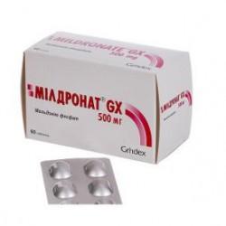 Милдронат GX табл. 500 мг №60