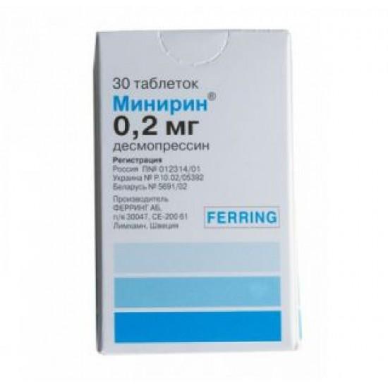 Минирин таблетки 0.2 мг n30 флакон