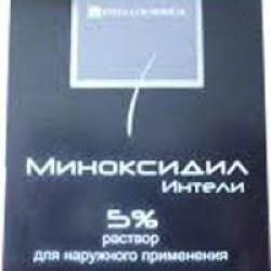 МИНОКСИДИЛ ИНТЕЛИ Р-Р 5%60МЛ#1