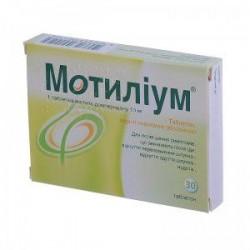 Мотилиум табл. п/о 10 мг №30