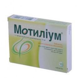 Мотилиум табл. п/о 10 мг №10