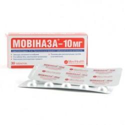 Мовиназа табл. п/о 10 мг №30