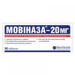 Мовиназа табл. п/о 20 мг №30