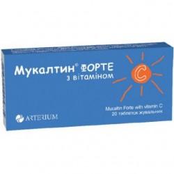 Мукалтин форте с витамином C табл. жев. блистер №20