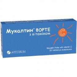 Мукалтин форте витамин с таблетки жевательные №20
