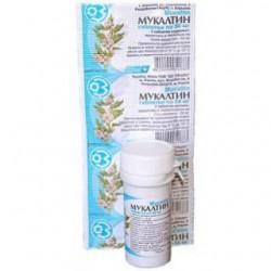 Мукалтин табл. 50 мг №30